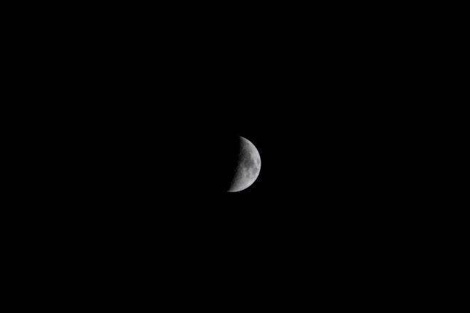 Månen i första kvarteret